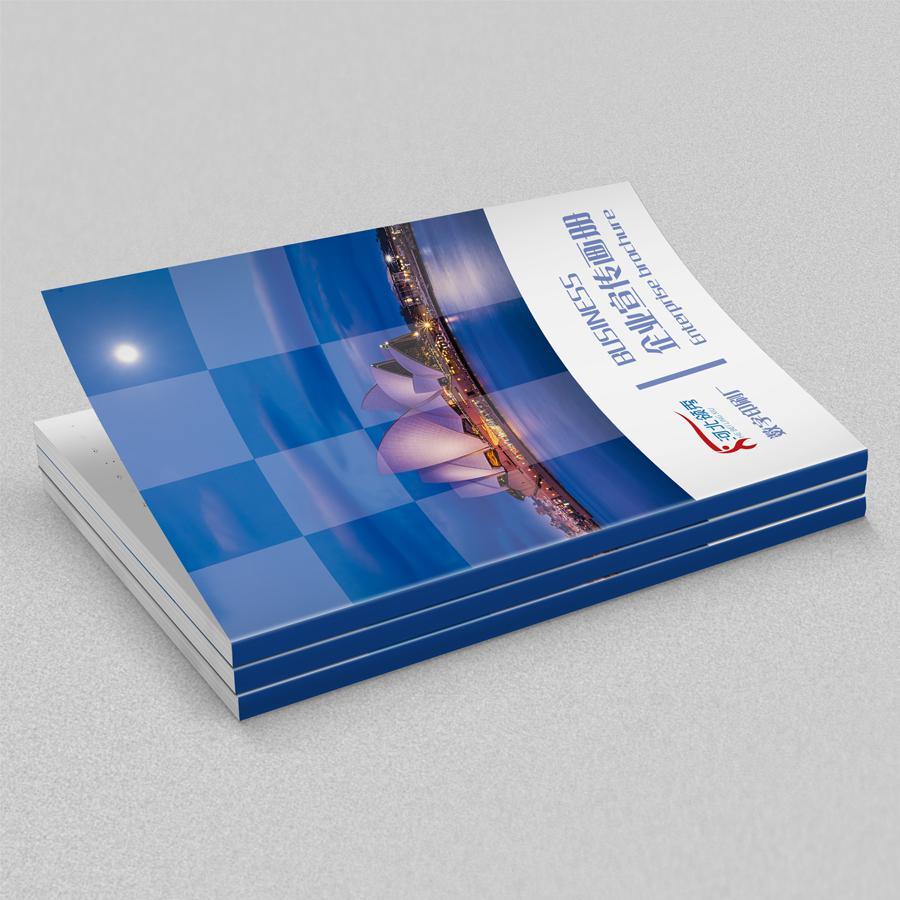 画册印刷厂企业宣传册设计制作图册公司员工手册小册子定制订做产品说明书传单折页打印杂志广告书本书籍定做
