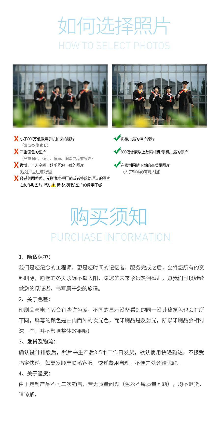 大学详情页_05.jpg