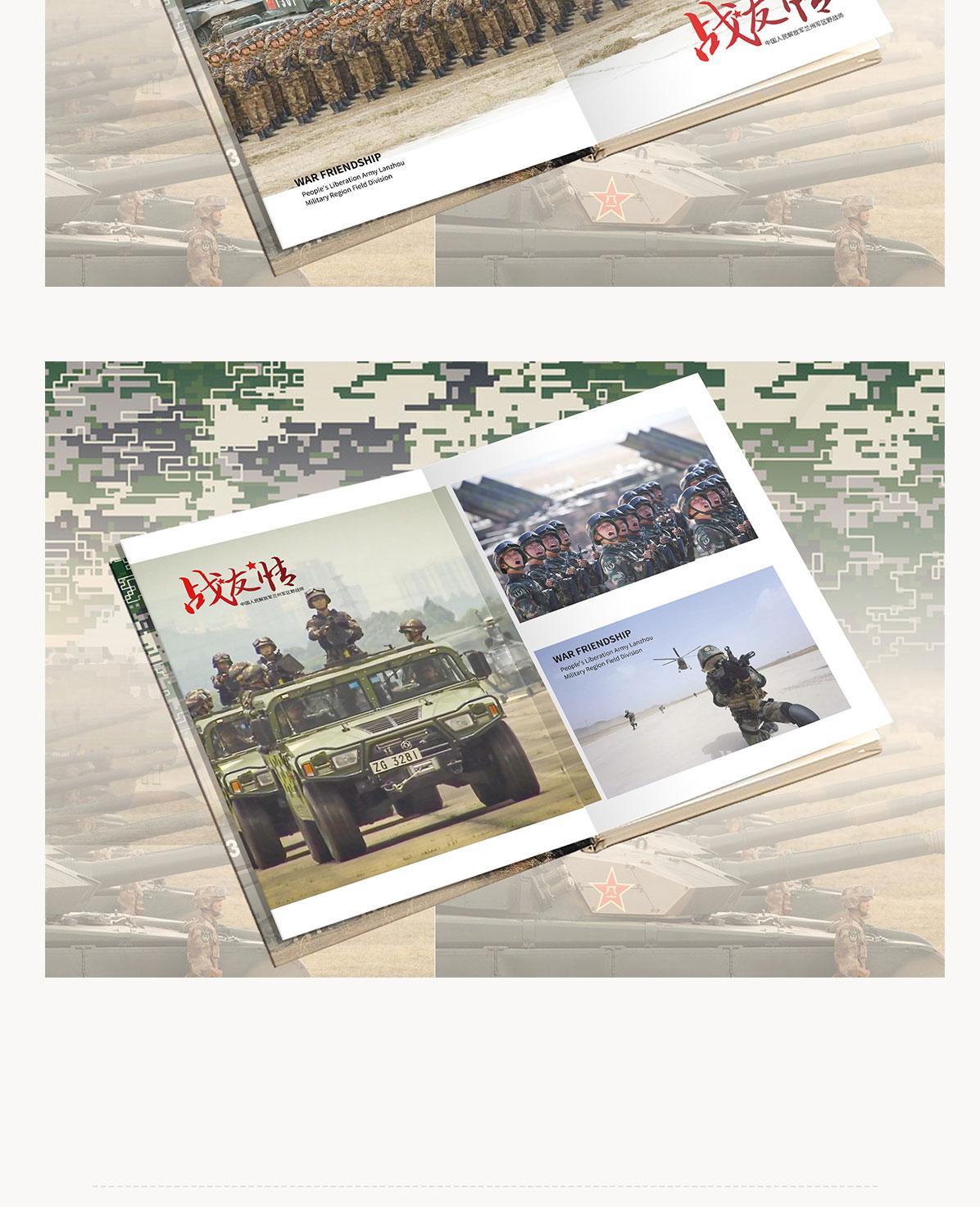 相册-军旅精装册01_08.jpg