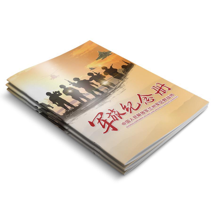 军旅纪念册 经典杂志册 军旅相册 DIY照片书——河北领秀云印刷