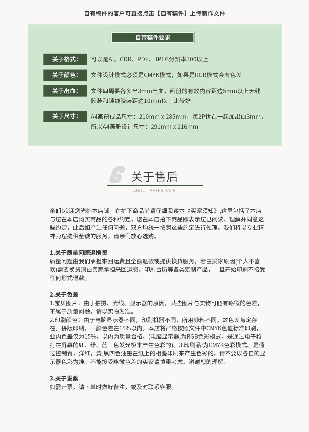 相册-军旅精装册01_11.jpg